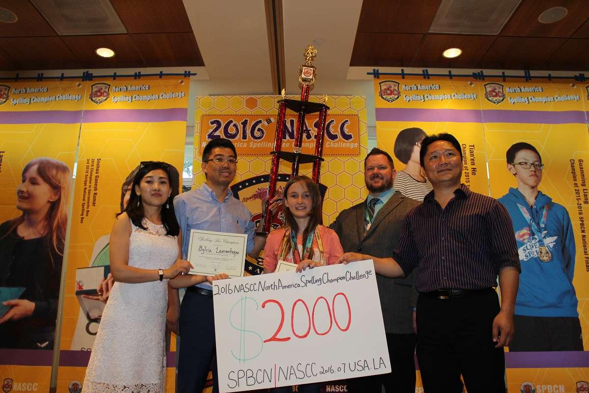 NASCC 2016 Champion